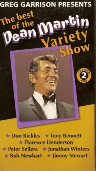 The Best of the Dean Martin Variety Show - Volume 2
