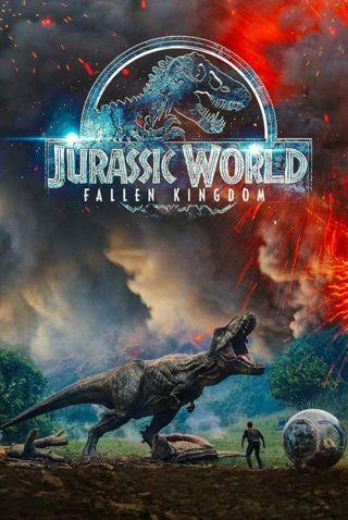 Jurassic World Fallen Kingdom HD Digital Code
