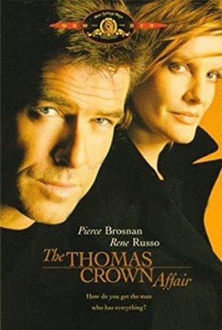 Thomas Crown Affair DVD