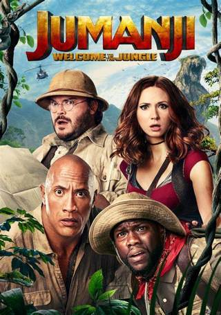 Jumanji Welcome to the Jungle MA HDX Code