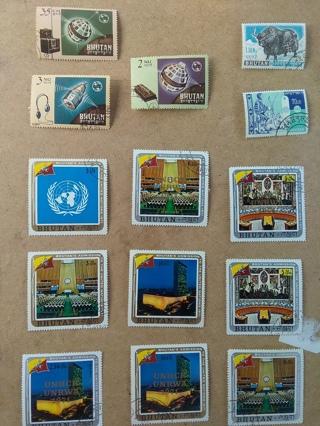 80# Bhutan Stamp Lot