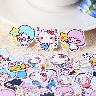 ⭐️ Sanrio Character High End Sticker Flakes Rare RANDOM Set of 12 BRAND NEW ⭐️