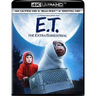 E.T. (Digital Code)