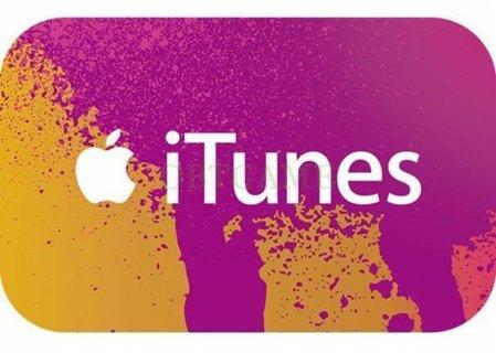 $10 iTunes Gift Card x2