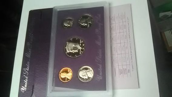 1992 US PROOF SET IN ORIGINAL GOVT PACKAGING. THIS SET PRISTINE CONDITION
