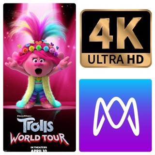 **FLEX GIN** TROLLS WORLD TOUR digital 4k