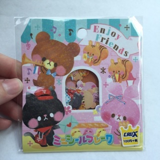 SALE ♥️ Enjoy Friends Kawaii Sticker Flakes Sack BRAND NEW ♥️