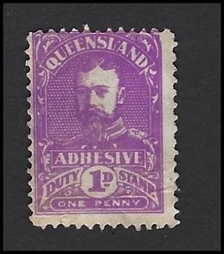 1916 Queensland Revenue Stamp, King George V, U/F