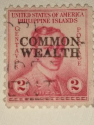 U.S. Postage Stamp ( Rizal )