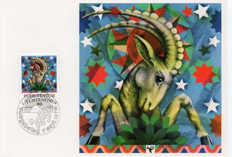 maximum card - Liechtenstein - Zodiacs #1
