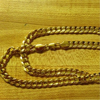 Gold Link Chain