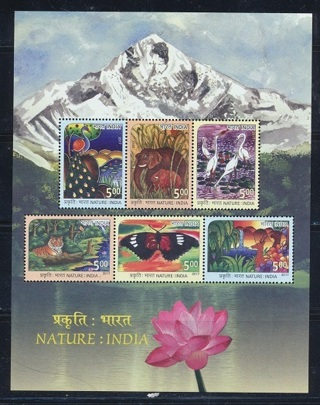 India:  2017, Nature of India Mini-Sheet, Brand New, Mint, Never Hinged - IND-600