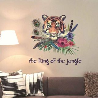 Tiger Feather Wall Stickers Bedroom Bedside Romantic Creative Wall Sticker