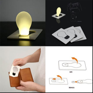 Creative Gift Card Lamp Small Night Light Cute Put In Wallet Delicate Hot Sale