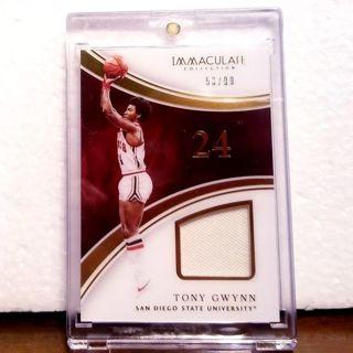Tony Gwynn #'d 53/99 >game worn NCAA basketball Jersey patch> SDSU AZTECS /SAN DIEGO PADRES *READ