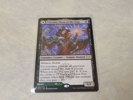 Magic the gathering mtg Valentin Dean of the Vein Lisette Dean of the root rare card Strixhaven