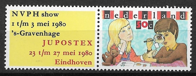 1980 Netherlands Sc600 Youth Philately/JUPOSTEX Stamp Expo MNH