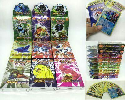 Pokemon TCG : 26 CARD LOT RARE, COM/UNC, HOLO & GUARANTEED EX OR FULL ART