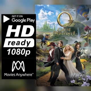 OZ THE GREAT AND POWERFUL HD GOOGLE PLAY CODE ONLY