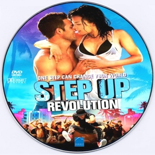 Step jp revolution dvd only