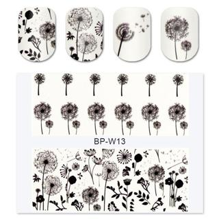 2x BORN PRETTY Nail Art Water Decals Transfer Stickers Flying Dandelion Tips W13