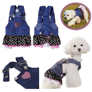 New Casual Canine Dog Denim Jean Dress Clothes x1