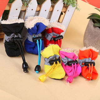 4Pcs Dog Cat Winter Warm Rain Boots Protective Pet Sports Anti-Slip Shoes