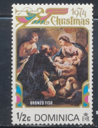 "Dominica:  1974, ""The Virgin and Child"" (Tiso), Christmas 1974,MNH-OG, Scott # DM-411 - DOM-1600d"