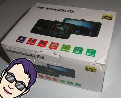 """DashCam DVR System 1080P 3"""" Screen - NIB"""