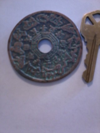 Some Large Oriental Coin?