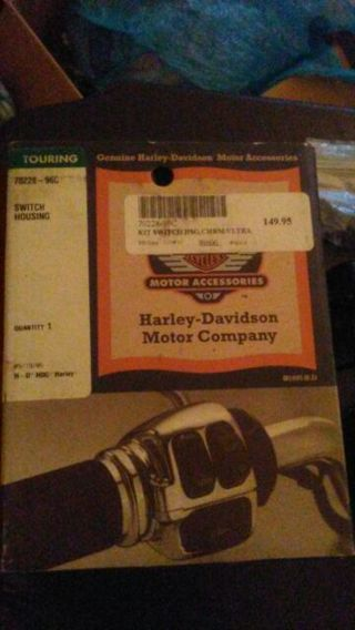 Misc. Harley Davidson Parts