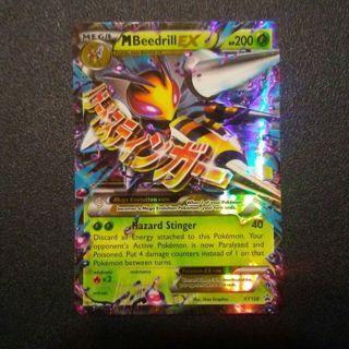 M Beedrill Ex - Pokemon Promo