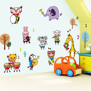 Animal Band Board Line Removable Wall Stickers Kids Rooms Baby Decor Decal Art