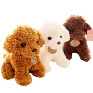 Teddy Dog Doll Plush Stuffed Lovely Animal Kids Gifts Home Decoration