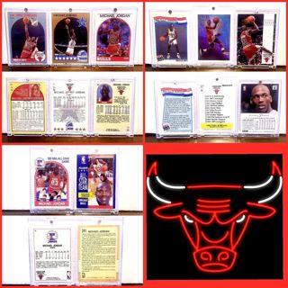 *8 card lot> all MICHAEL JORDAN assorted mix CHICAGO BULLS ships in hardcase protectors. READ!