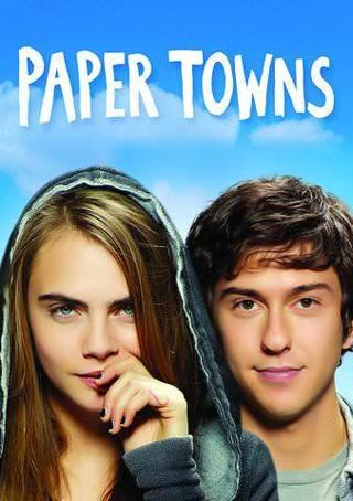Paper Town (HDX) (Movies Anywhere) iTunes, Vudu, Digital copy