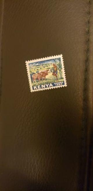 Kenya stamp. MNH