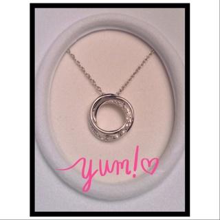 Free helzberg diamonds circle of love diamond pendant sterling helzberg diamonds circle of love diamond pendant sterling silver bnib aloadofball Gallery