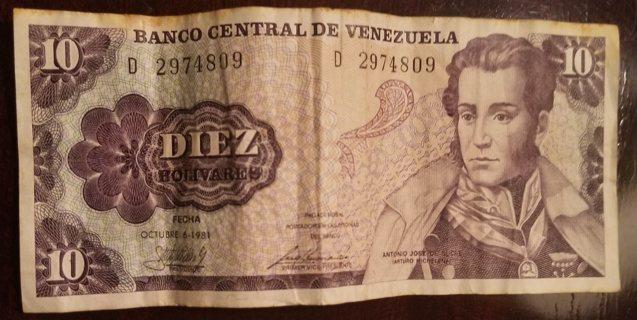 VENEZUELA 10 BOLIVARES - 1981