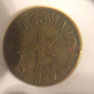 Rare US token