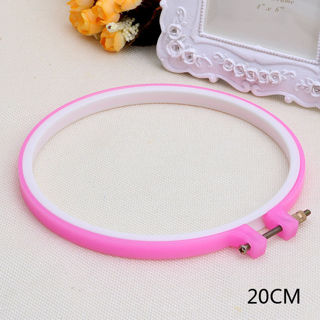Plastic Handy Cross Stitch Machine Embroidery Hoop Ring Sewing Tool
