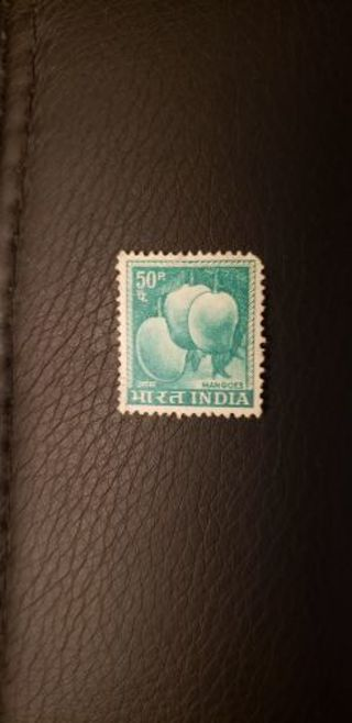 India stamp. Used