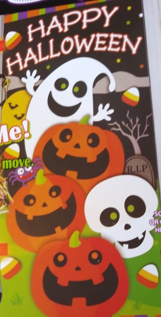 HALLOWEEN DOOR COVER DECOR GHOST SKULLS PUMPKIN SIZE 30 INCHES X 30 INCHES USE YOUR OWN TAPE