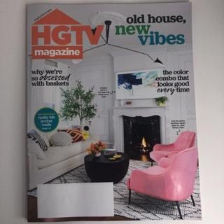 HGTV magazine March 2021