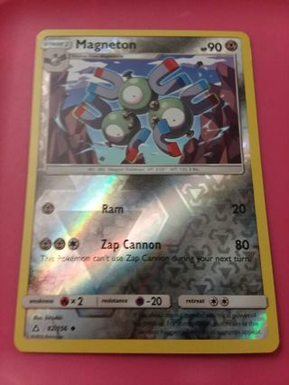 Holo Ultra Prism Pokemon Card Mint