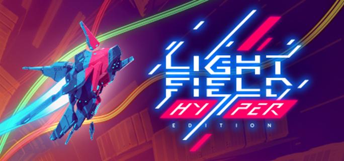 Lightfield Kartridge Game Key - PC