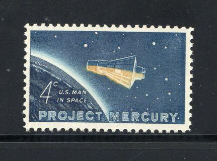 1193 Project Mercury US Postage Single Mint/nh