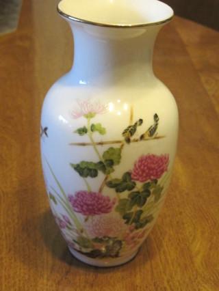 "Pink Peony Oriental Vase - ""Japan"""