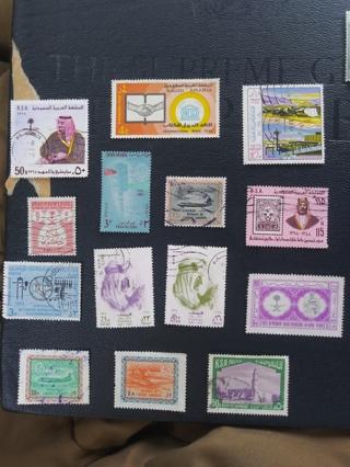 23# Saudi Arabia Stamp Lot