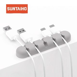 Suntaiho Cable Winder Plug Holder Organizer Silicone Cable Management Desk Wire Storage Device Desk